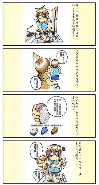 090808_tobycomic.jpg