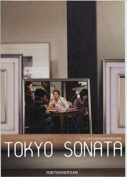 tokyo_sonata_poster.jpg