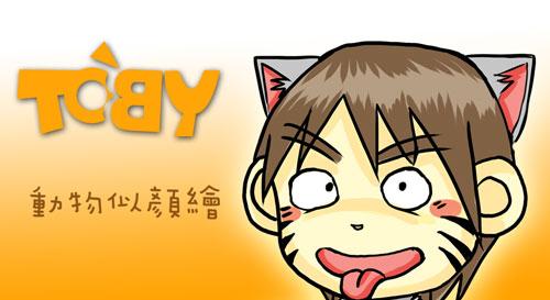 toby_091216_banner.jpg