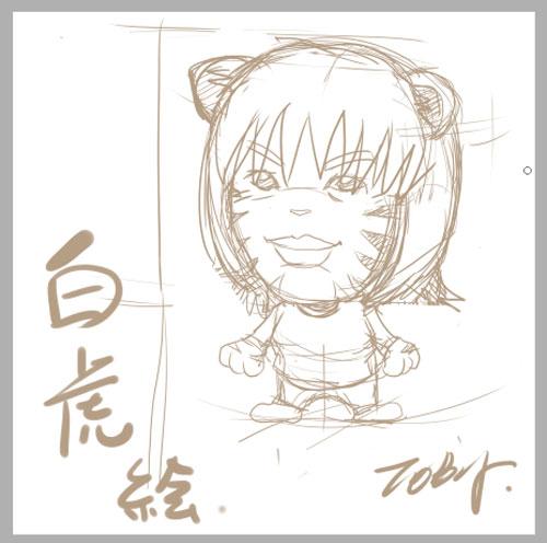 toby_091229.jpg