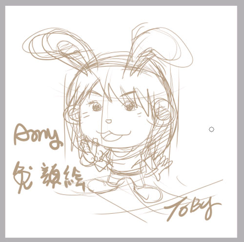 tobycomic_091224_1.jpg