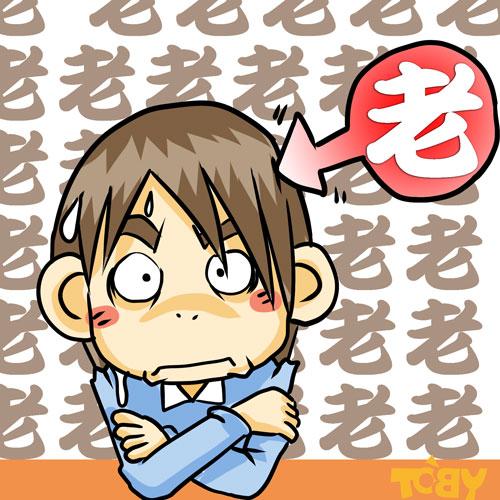 tobycomic_lau.jpg