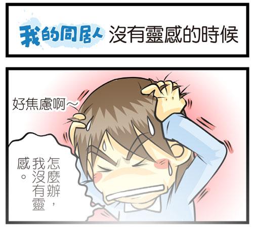 tobcat_comic_000108_title.jpg