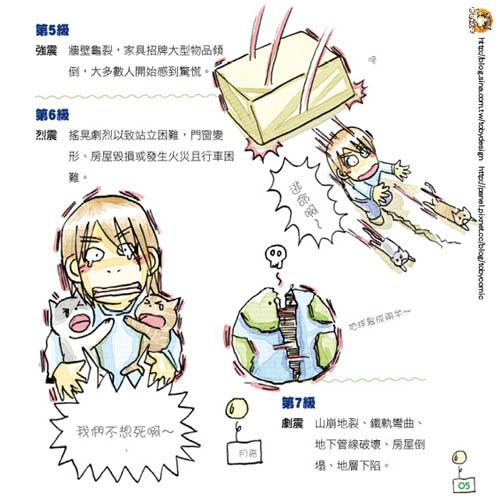 tobycomic_comic5.jpg