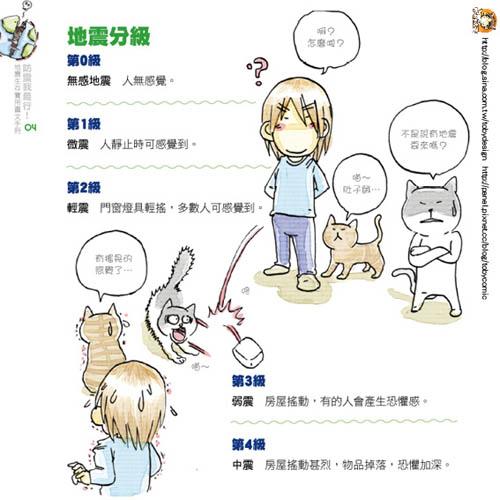 tobycomic_comic4.jpg