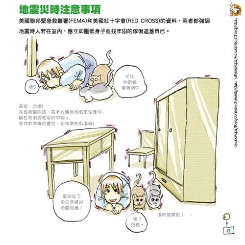 tobycomic_comic13.jpg