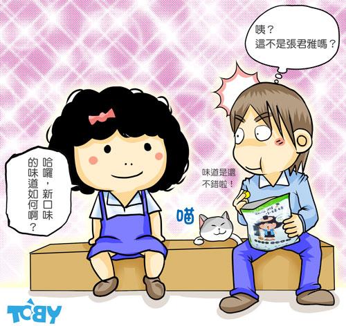 991029_張君雅小妹妹.jpg