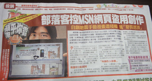 toby_paper.jpg