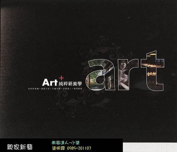 058_副本.jpg