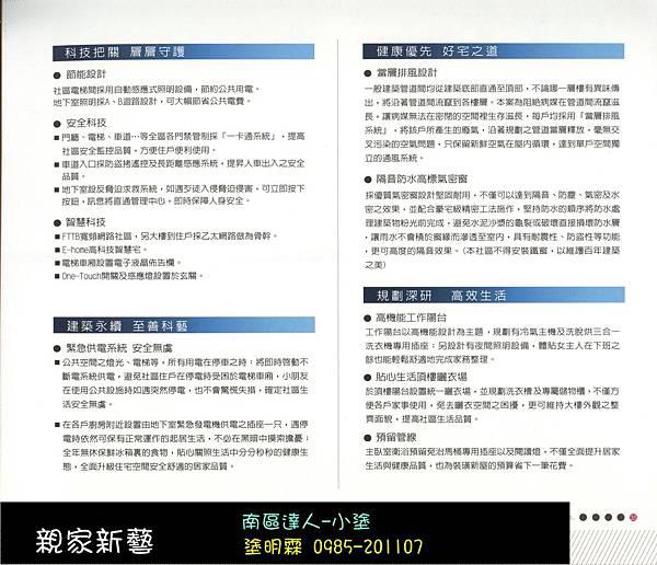 072_副本.jpg