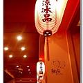 Photo_0042.jpg