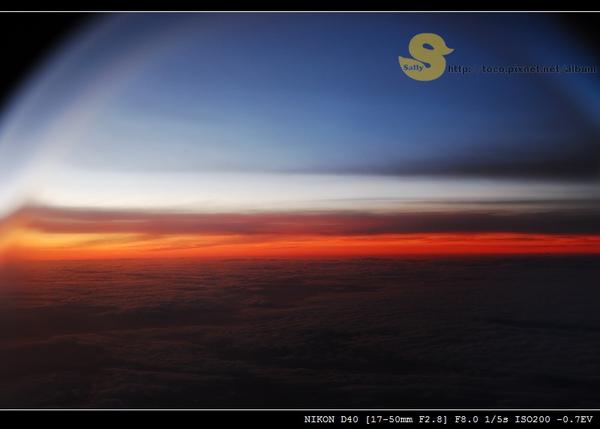 搭清晨的飛機前往基督城