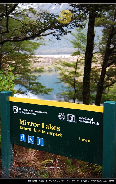 終於到鏡湖