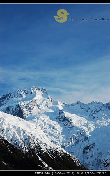 庫克山上的冰雪很藍