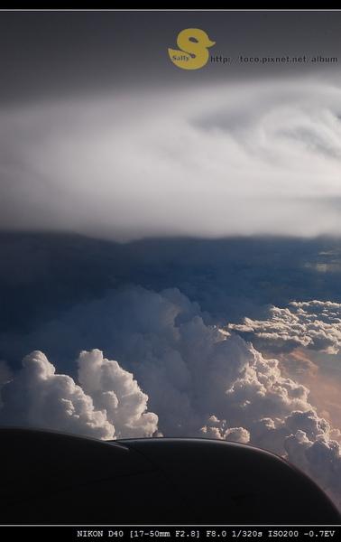 千變萬化的雲層