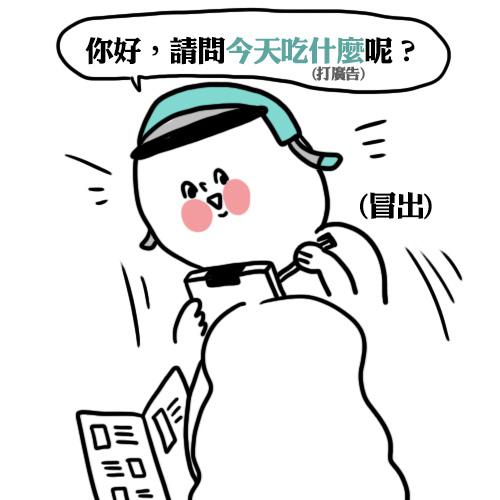 20170518 服務生2.jpg