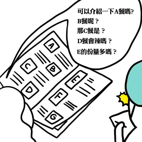 20170518 服務生3.jpg