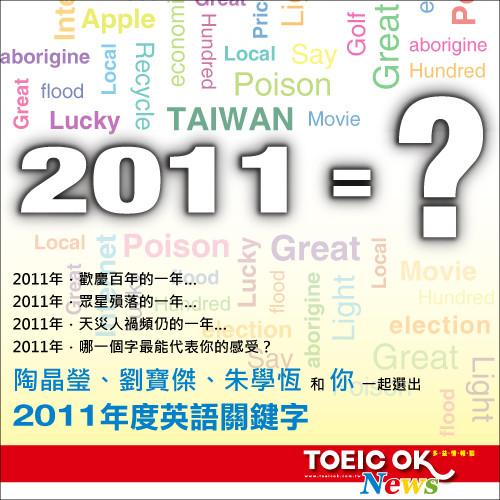 2011110111505420515_500X.jpg