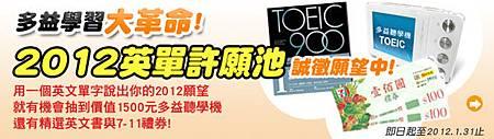 banner_blog_in_20120106.jpg