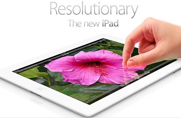 b_iPad-cover