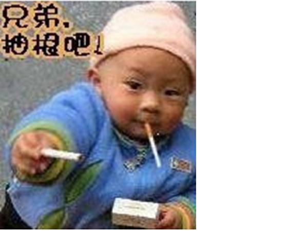 抽菸1.bmp