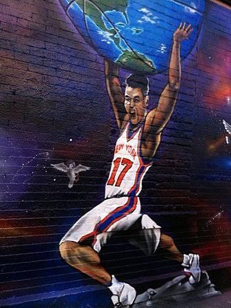 jerejmy Lin mural