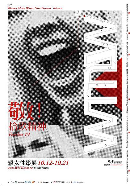 海報-08-out (1)最終回