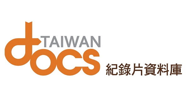 TaiwanDOCS_Logo
