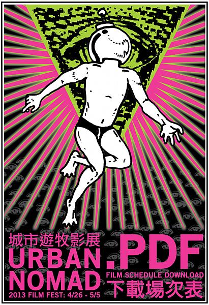 poster2013textvariations_zpsf25cfacc