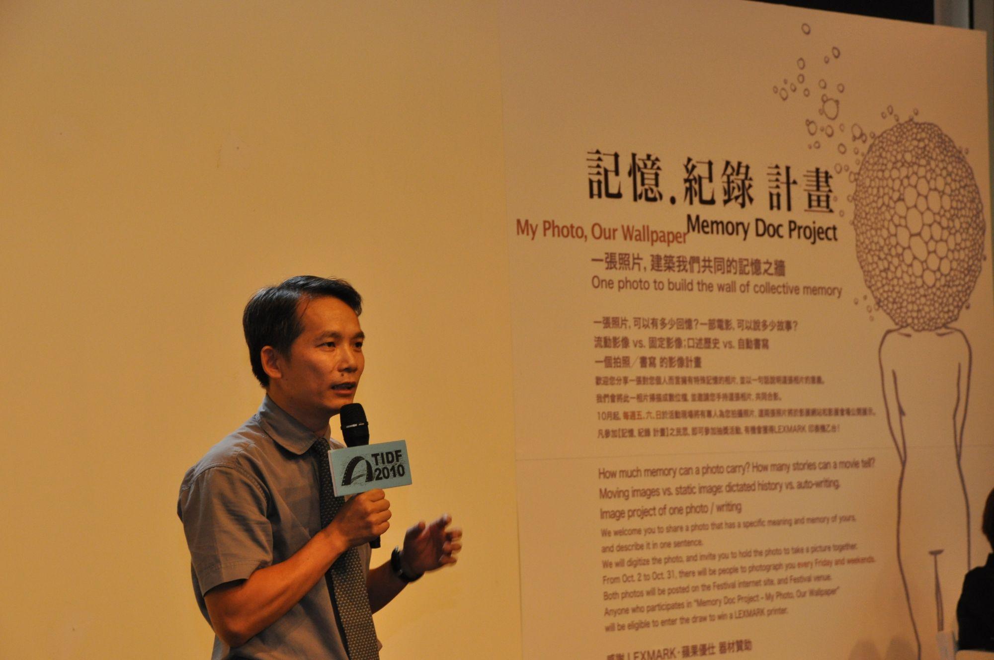 國美館副館長張仁吉鼓勵大家分享一張記憶最深刻的相片.JPG.jpg