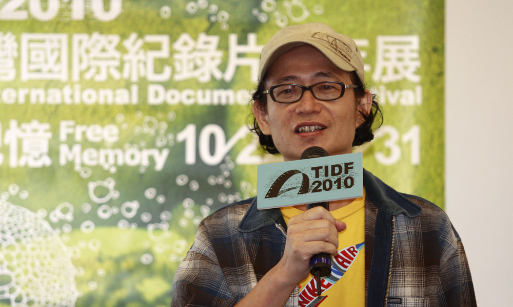 2006台灣國際紀錄片雙年展台灣獎獲獎導演-黃庭輔.JPG