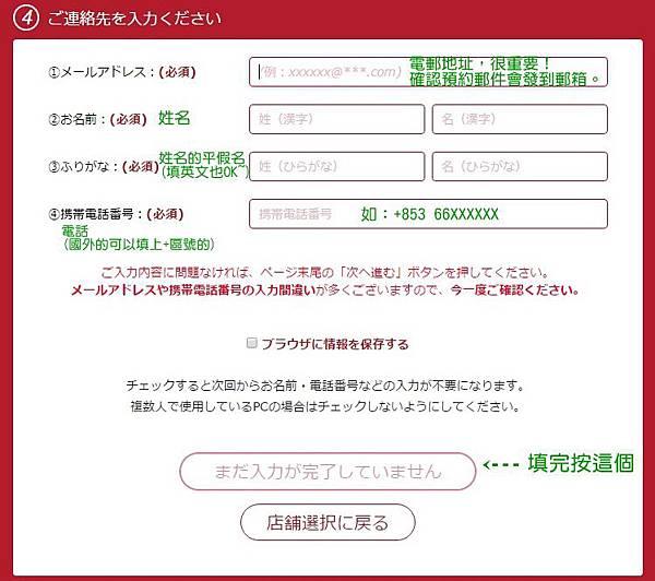 booking5.jpg