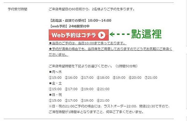 booking1.jpg