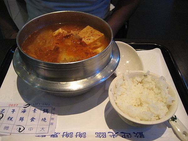 @濟州豆腐鍋之家_3