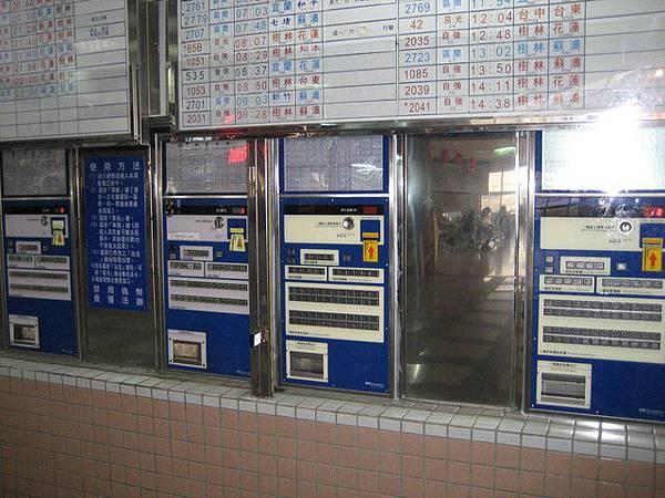@羅東火車站_1