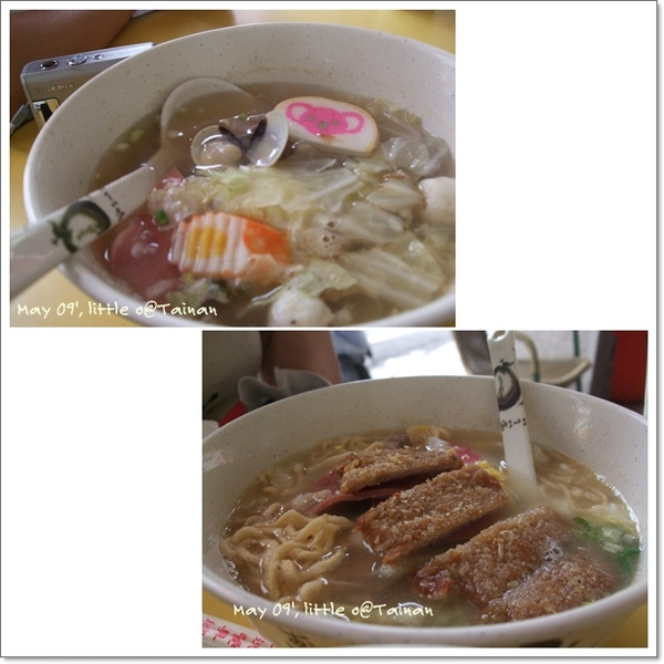 Eat_01.jpg