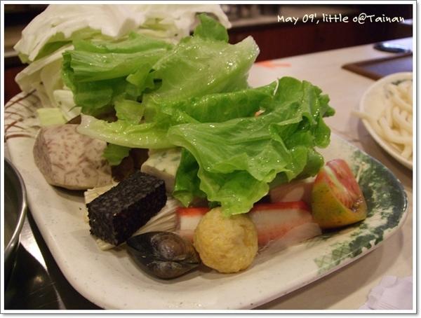 Eat_02.JPG