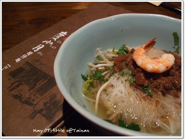 Eat_08.JPG