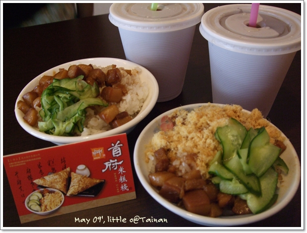 Eat_09.JPG