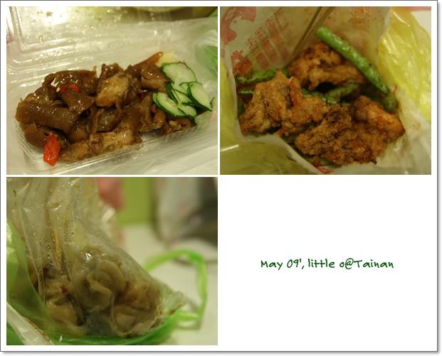 Eat_13.jpg