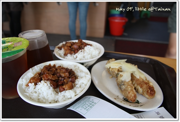 Eat_19.JPG