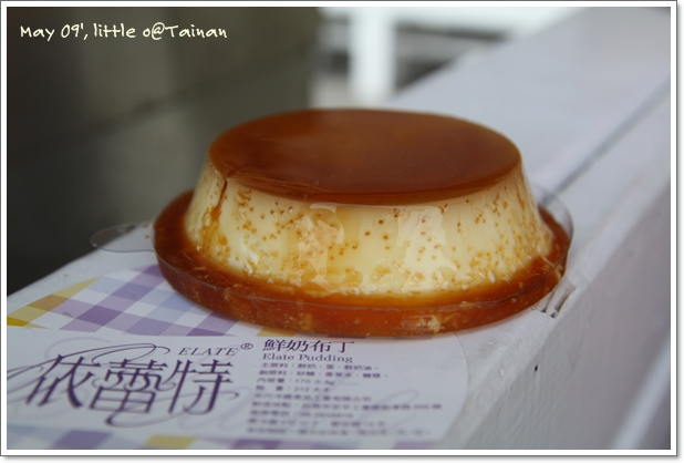 Eat_21.JPG