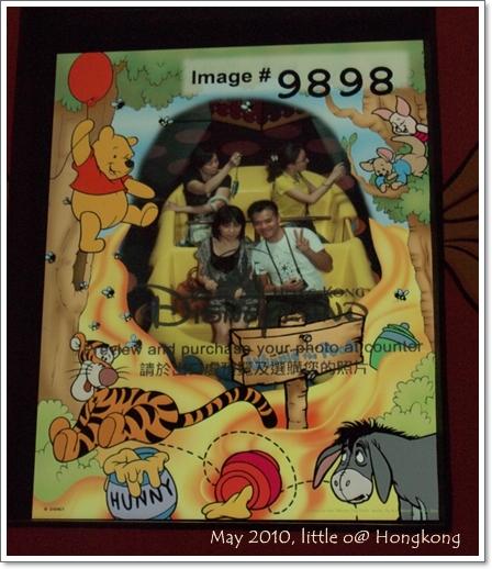 P5221980.JPG