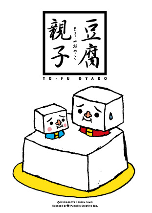 TAIWANPO.jpg