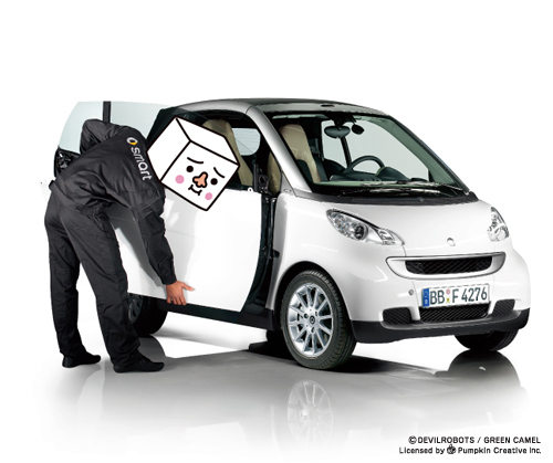smart-dm-fianl0415_CAR.jpg