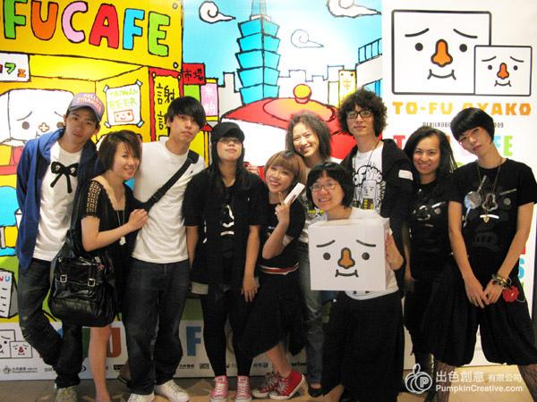 TO-FU CAFE@TAIPEI_13.jpg