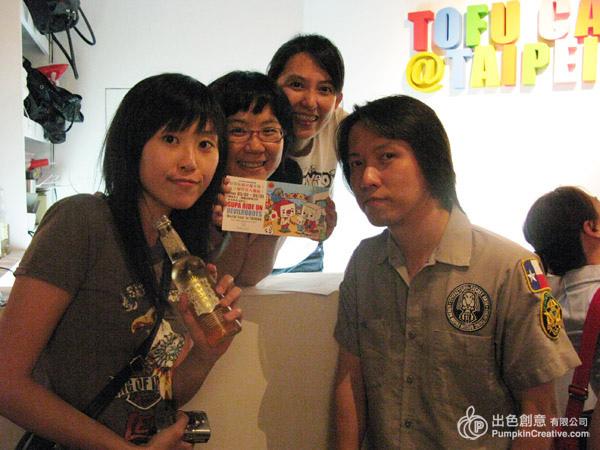 TO-FU CAFE@TAIPEI_22.jpg
