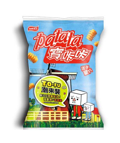 寶卡36g豆腐人正面立體包.jpg