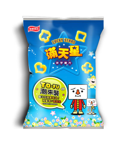 滿天星45g豆腐人正面立體包.jpg