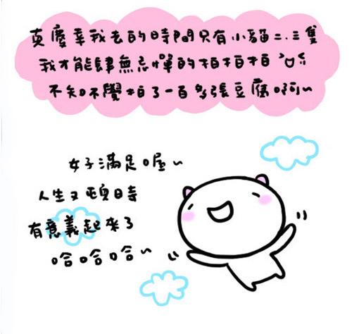 LT_19.jpg